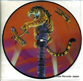 TYGERS OF PAN TANG love potion no.9