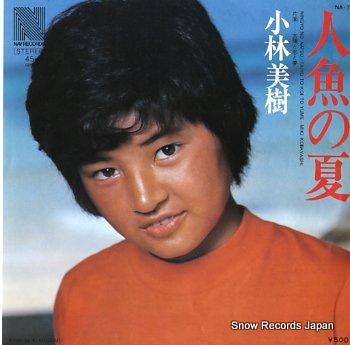 KOBAYASHI, MIKI ningyo no natsu