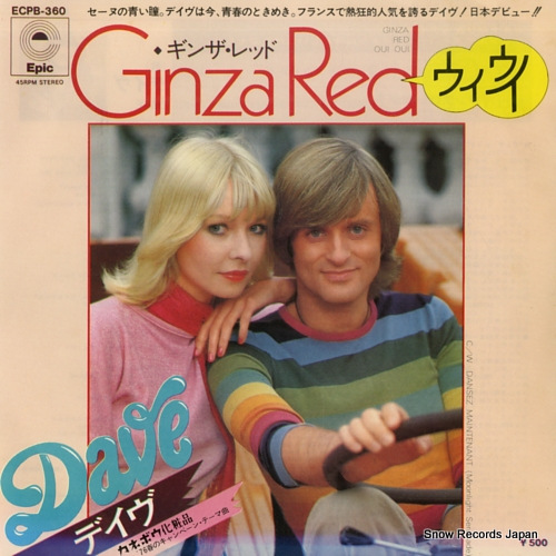 DAVE ginza red oui oui ECPB-360 - front cover