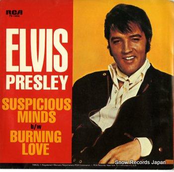 PRESLEY, ELVIS suspicious minds