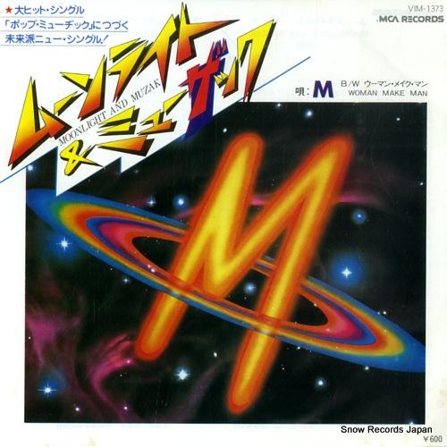 M moonlight and muzak VIM-1373 - front cover