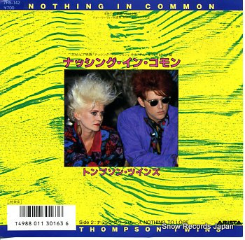 THOMPSON TWINS nothing in common
