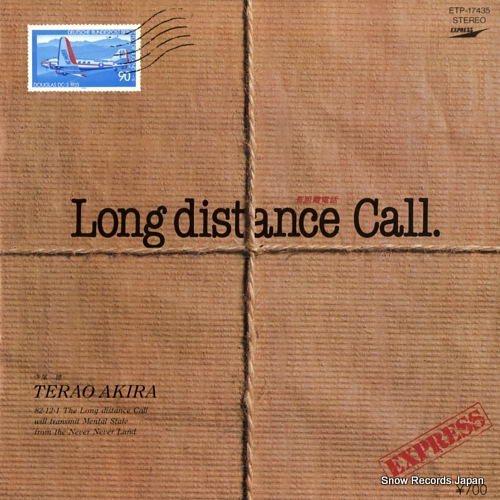 TERAO, AKIRA long distance call ETP-17435 - front cover