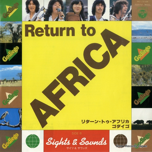 GODIEGO return to africa YK-530-AX - front cover