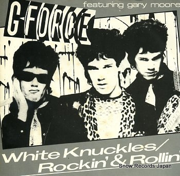 G-FORCE white knuckles