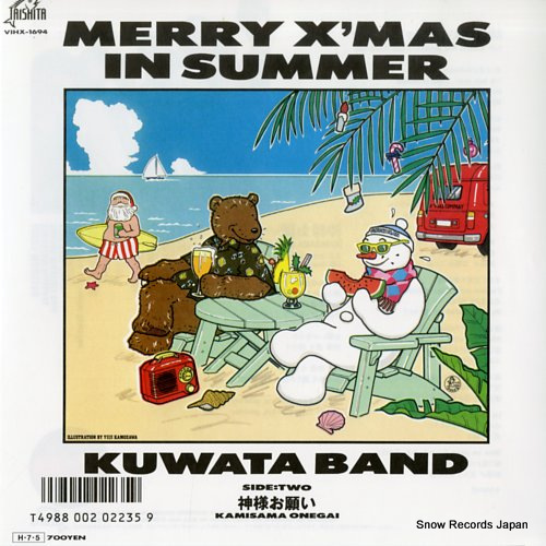 KUWATA BAND merry x'mas in summer VIHX-1694 - front cover
