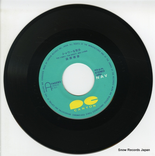 TAHARA, TOSHIHIKO shower na kibun 7A0283 - disc