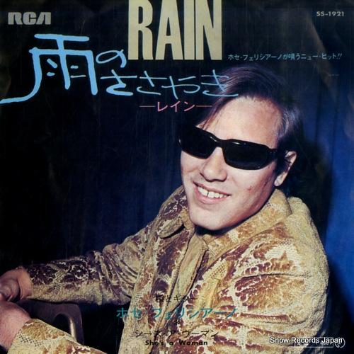 FELICIANO, JOSE rain SS-1921 - front cover