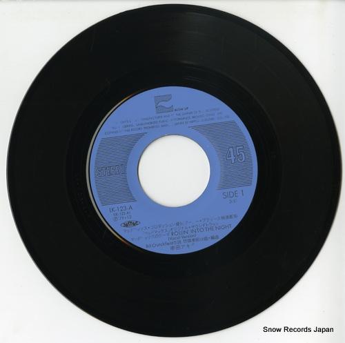 KUSHIDA, AKIRA mad max / rollin' into the night LK-123-A - disc
