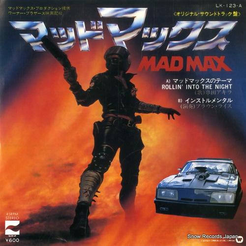 KUSHIDA, AKIRA mad max / rollin' into the night LK-123-A - front cover
