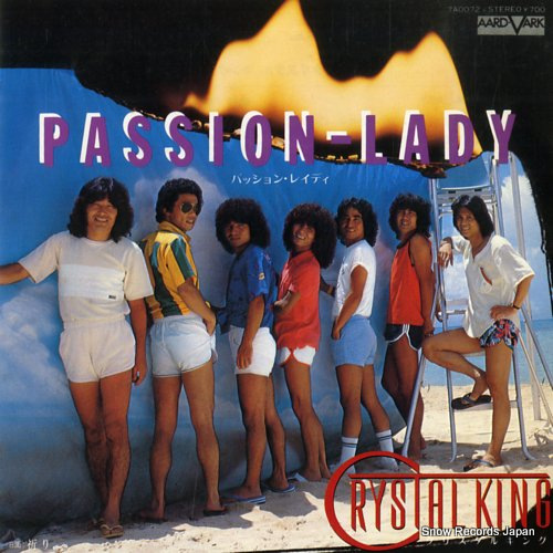 CRYSTAL KING passion-lady 7A0072 - front cover