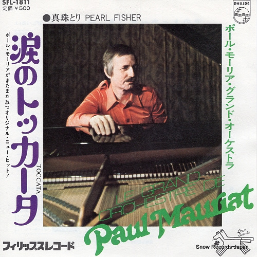 MAURIAT, PAUL toccata SFL-1811 - front cover