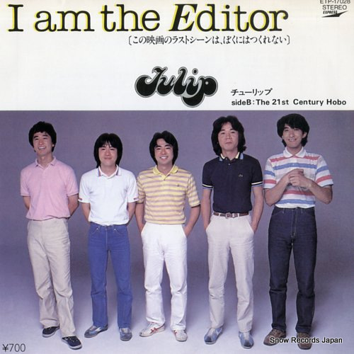 TULIP i am the editor ETP-17028 - front cover