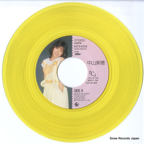 NAKAYAMA, MIHO c K07S-10031 - disc