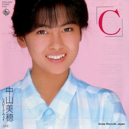 NAKAYAMA, MIHO c K07S-10031 - front cover