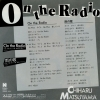 MATSUYAMA, CHIHARU on the radio 7N0024 - back cover