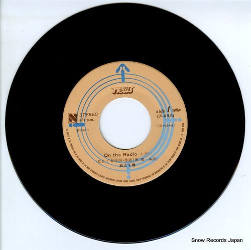 MATSUYAMA, CHIHARU on the radio 7N0024 - disc