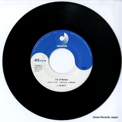 YAGAMI, JUNKO i'm a woman DSF-210 - disc