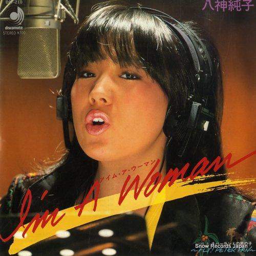 YAGAMI, JUNKO i'm a woman DSF-210 - front cover