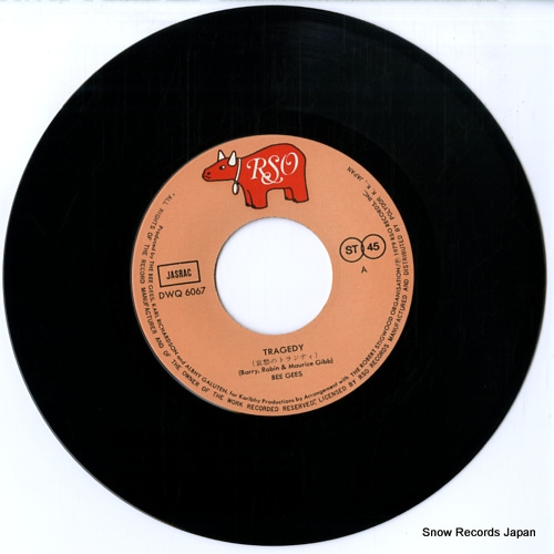 BEE GEES, THE tragedy DWQ6067 - disc