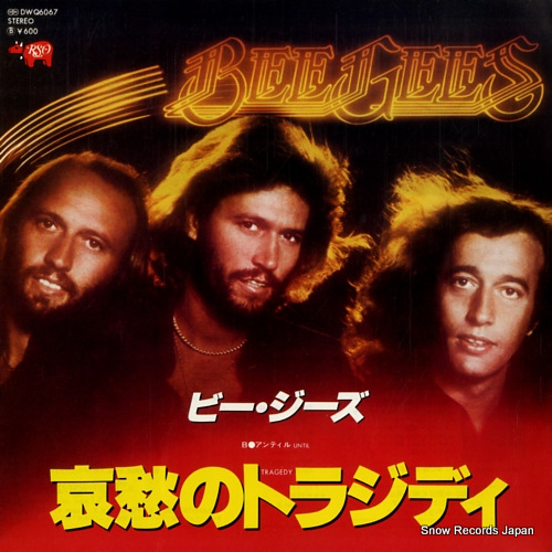BEE GEES, THE tragedy DWQ6067 - front cover