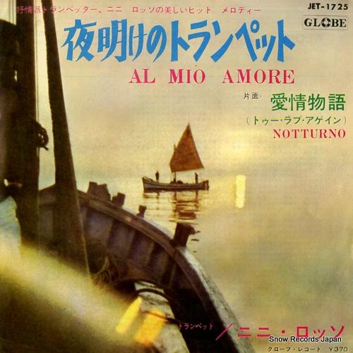 ROSSO, NINI al mio amore JET-1725 - front cover