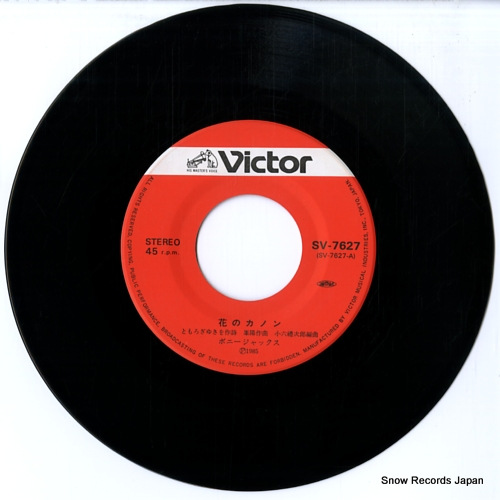 BONNY JACKS hana no canon SV-7627 - disc