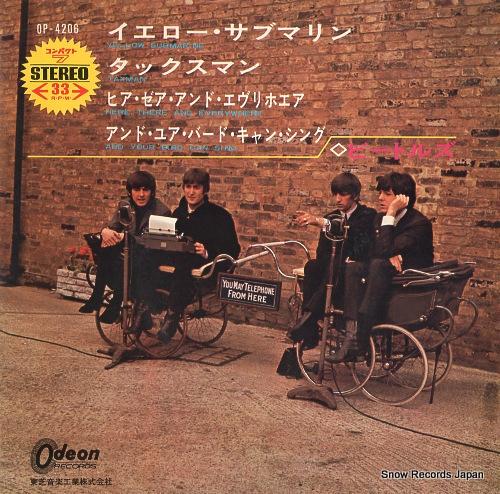 ザ・ビートルズ イエロー・サブマリン/コンパクト盤 OP-4206