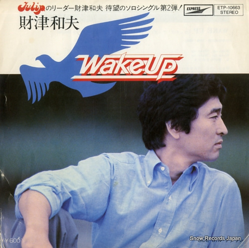 ZAITSU, KAZUO wake up