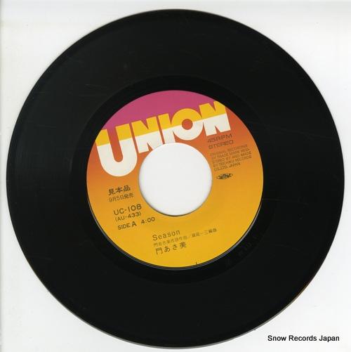 KADO, ASAMI season UC-108 - disc