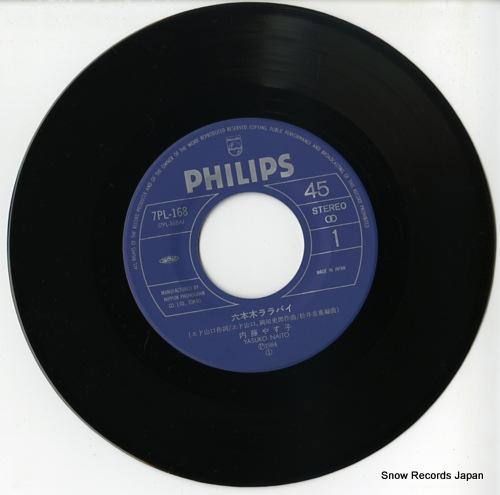 NAITOH, YASUKO roppongi lullaby 7PL-168 - disc