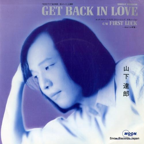 山下達郎 get back in love MOON-761