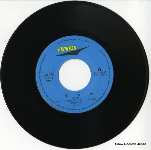 KAI BAND outlaw ETP-17027 - disc