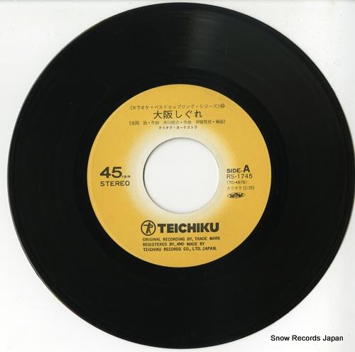 TEICHIKU ORCHESTRA osaka shigure / kita no yado kara RS-1745 - disc