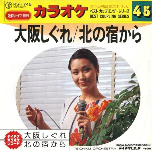 TEICHIKU ORCHESTRA osaka shigure / kita no yado kara RS-1745 - front cover
