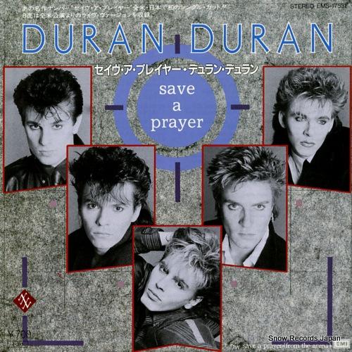 DURAN DURAN save a prayer EMS-17531 - front cover
