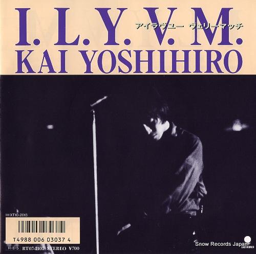 KAI, YOSHIHIRO i.l.y.v.m. RT07-2102 - front cover