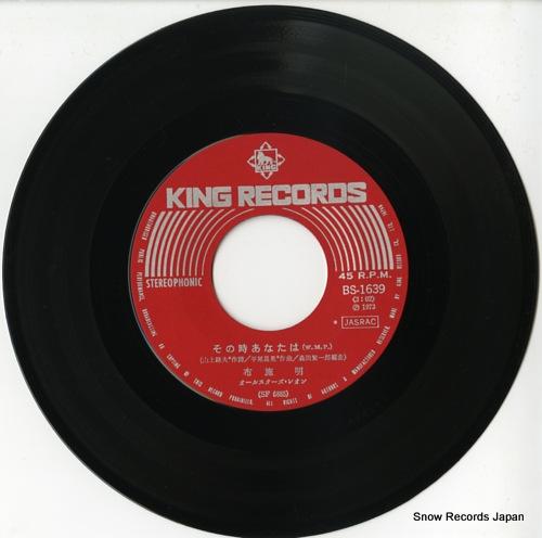 FUSE, AKIRA sonotoki anata wa BS-1639 - disc