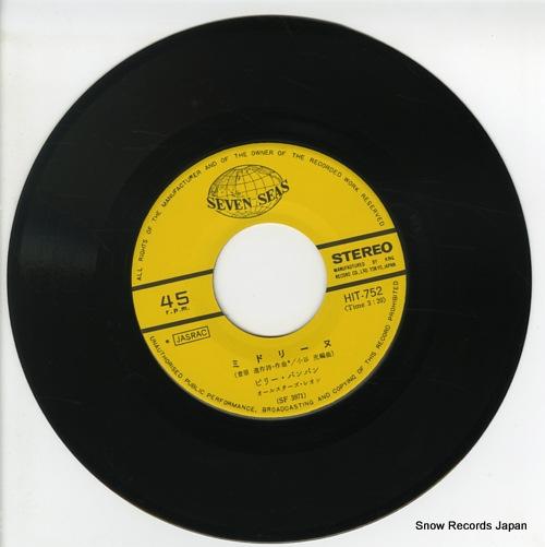 BILLY BAN BAN midorinu HIT-752 - disc