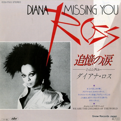 ROSS, DIANA missing you ECS-17513 - front cover