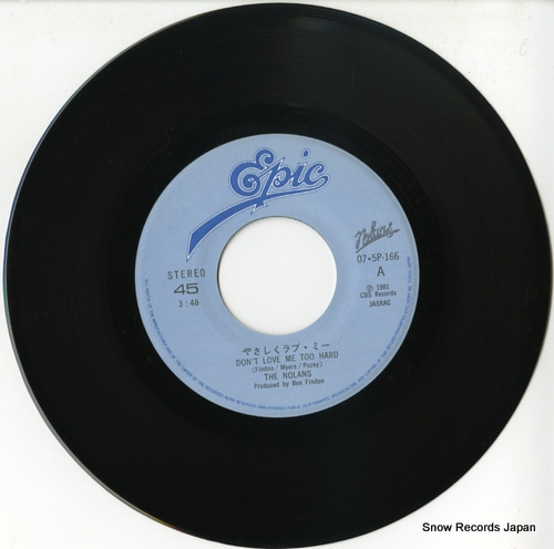 NOLANS, THE don't love me too hard 07.5P-166 - disc
