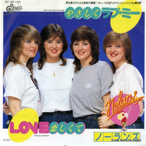 NOLANS, THE don't love me too hard 07.5P-166 - front cover