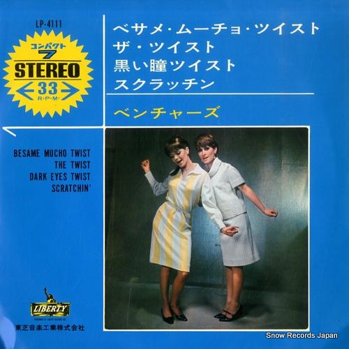 ザ・ベンチャーズ ベサメ・ムーチョ・ツイスト LP-4111
