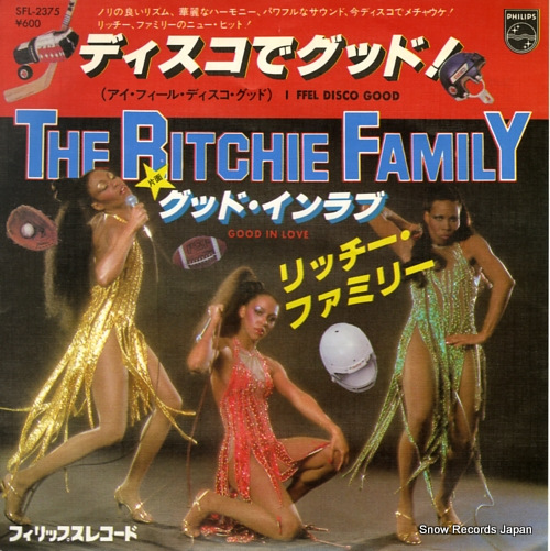 RITCHIE FAMILY, THE i feel disco good SFL-2375 - front cover