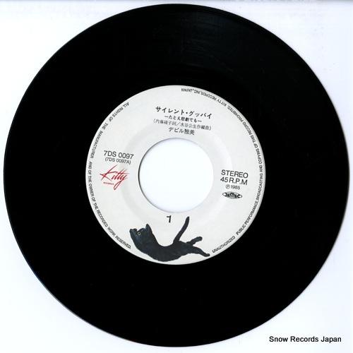 DEVIL MASAMI silent goodbye 7DS0097 - disc