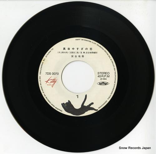 ANZENCHITAI mayonaka sugi no koi 7DS0070 - disc