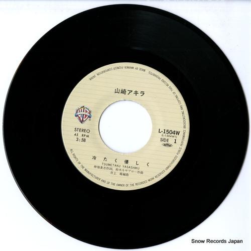 YAMAZAKI, AKIRA tsumetaku yasashiku L-1504W - disc