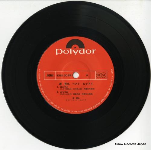 WATARI, TETSUYA big hit 4 KRS3029 - disc
