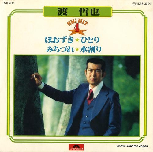 WATARI, TETSUYA big hit 4 KRS3029 - front cover
