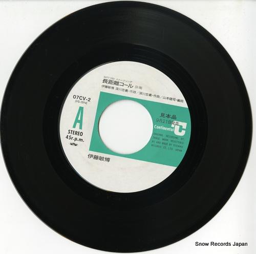 ITOH, TOSHIHIRO chokyori call 07CV-2 - disc